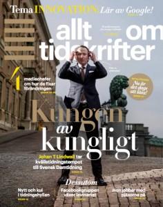 Omslag Allt om Tidskrifter nr1 2017