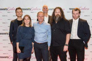 Skolvärlden var nominerade till flera priser under kvällen. Foto: Anette Persson